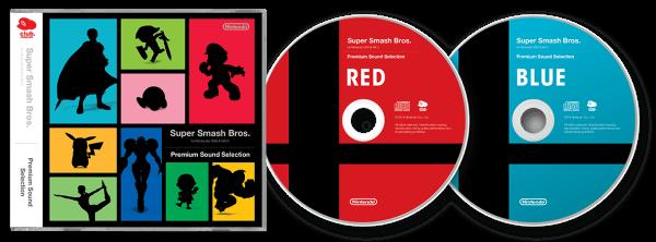 Super Smash Bros Premium Fille Geek