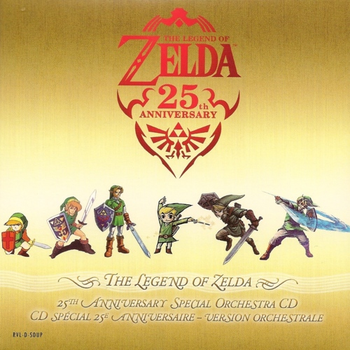 Zelda 25th anniversary Fille Geek
