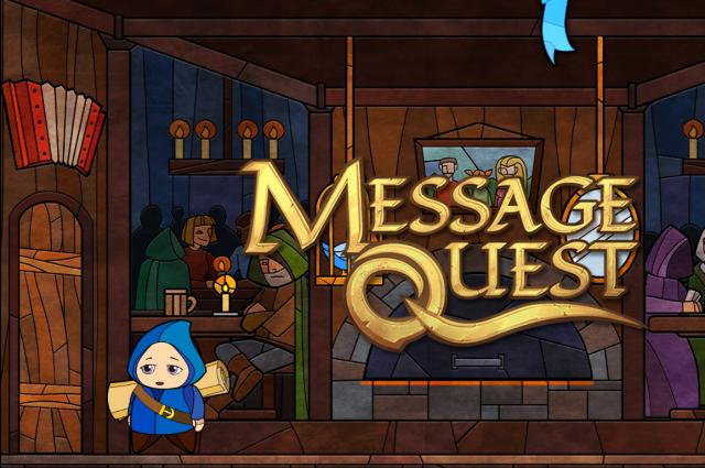 Message Quest Fille Geek